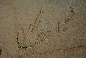 writing in the sand, sand script