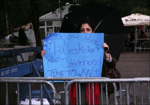 U.N., United Nations, Palestine, statehood