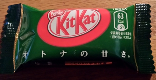Green Tea Kit Kat! Who Knew??